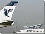 Иран пригрозил задолжавшим авиакомпаниям запретом на полеты