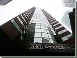 СМИ узнали о планах страхового гиганта AIG подать в суд на своего спасителя