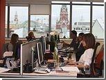Первые торги 2013 года на Московской бирже открылись ростом индексов