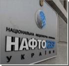 """Янукович решил разделить """"Нафтогаз"""" на несколько частей"""