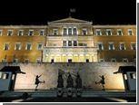 Парламент Греции проголосовал за ужесточение налогов