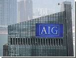 AIG отказалась подавать в суд на американское правительство