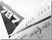 Boeing грозят большие финансовые проблемы из-за Dreamliner