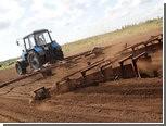 Воробьев нашел в Подмосковье нелегальную добычу полезных ископаемых