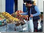 Цены на продукты питания в 2012 году упали