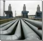 Украина подписала газовое соглашение с Shell