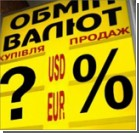 Украинцы в 2012 году потеряли интерес к валюте