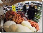 Рост повседневных расходов россиян превысил инфляцию в три раза