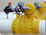 Украина оценила падение транзита российского газа в Европу