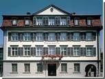 Старейший банк Швейцарии закрылся из-за иска властей США