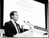 Медведев отверг пессимистичные сценарии развития России