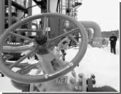Украина утратила контроль над экспортом российского газа