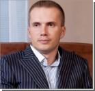 ИноСМИ: Сын Януковича стал угольным королем Женевы