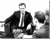 Медведев: У экономики США есть три проблемы