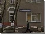 В Москве совершено нападение на спорт-бар