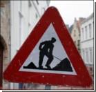В Германии ограбили банк, выкопав 30-метровый тоннель