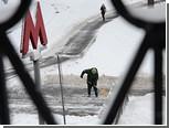 Задержан избивший московского школьника дворник