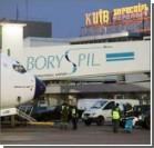 """В """"Борисполе"""" ищут взрывчатку на борту самолета"""
