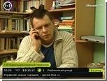 Мужу Ирины Кабановой предъявлено обвинение в убийстве