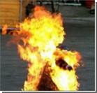 Из-за неразделенной любви мужчина превратился в факел