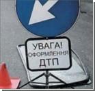 В Киеве из-за пьяного пешехода разбились сразу пять машин. ФОТО