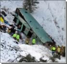 Автобус упал с крутого склона: погибли 9 человек