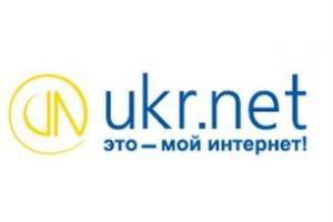 Трафик на сайт больше всего дает Ukr.net