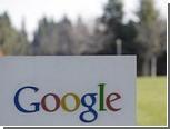 Google избежал обвинений в нарушении антимонопольного законодательства США