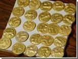 В Ираке найдены золотые монеты полуторатысячелетней давности