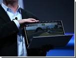 Intel предсказала удешевление ультрабуков