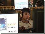 Китайские программисты помогли американцу бездельничать на работе
