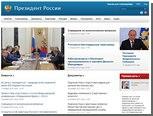 Второго красноярского хакера обвинили в атаке на сайт Кремля