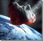 Близко от Земли пролетит самый опасный астероид столетия