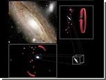 Вокруг Андромеды обнаружен хоровод карликовых галактик