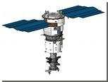 Запуск российского фотоспутника сорван из-за отсутствия соглашения с Казахстаном