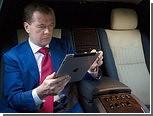 Медведев поручил снизить стоимость подключения к интернету