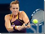 Российская теннисистка вышла в финал турнира в Австралии