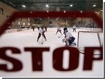 Руководство НХЛ и игроки договорились о завершении локаута