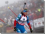 Зайцева выиграла гонку преследования на этапе Кубка мира