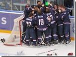 Молодежная сборная США стала чемпионом мира по хоккею