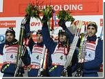 Российские биатлонисты заняли пятое место в эстафете