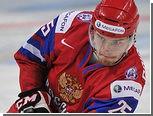 Хоккеист российской молодежки обвинил критиков в непрофессионализме