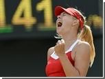 Мария Шарапова снялась с турнира в Брисбене из-за травмы
