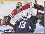 Сборная США победила Канаду в полуфинале молодежного ЧМ по хоккею