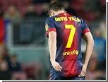 """Давид Вилья рассказал тренеру о желании уйти из """"Барселоны"""""""