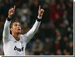 Роналду установил рекорд по количеству попаданий в символическую сборную УЕФА