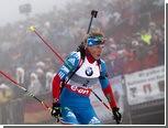 Зайцева завоевала бронзу в масс-старте в Рупольдинге
