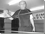 Бывший чемпион мира по боксу умер в 48 лет