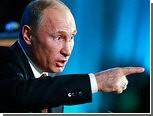 Путин внес в Госдуму законопроект о борьбе с договорными матчами