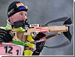 Олимпийская чемпионка по биатлону выиграла золото на этапе Кубка мира